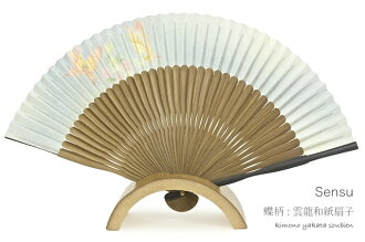 Folding fan butterfly pattern light blue woman Lady's