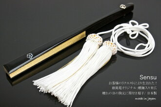 Fan for matrimonial wedding fan Dancewear Suehiro inlaid gold and silver kimono for