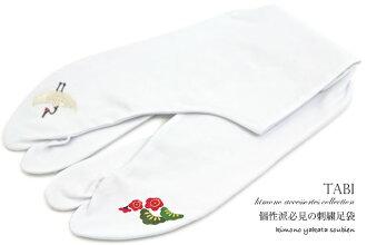 Tabi for Komon for tsumugi furisode for white tabi embroidery tabi Pine Crane four Chase kimono Accessories Accessories