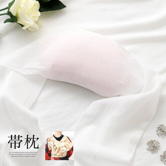 Polyurethane belt pillow with gauze quinceañera furisode kimono clam shell type kimono accessories dressing accessories furisode