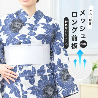 Board software core Tokyo figure white summer clothes thing yukata yukata Japanese binding accessory dressing accessory in front of the mesh with the air permeable distinguished ♪ belt