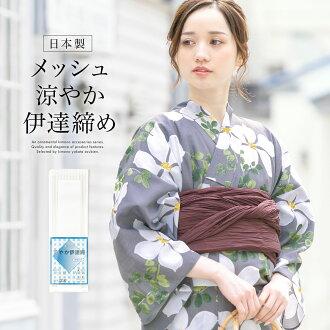ITA fastening mesh hannari type fitting for the small white summer