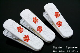 Collar guard fitting clip large 3 pieces set Peony accessories