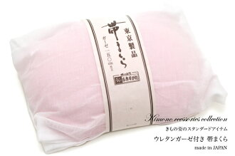 Band pillows belt pillow with gauze kimono kimono accessories