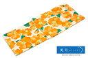 [美月(mizuki)レディース浴衣]クリーム/椿/オレンジ/レトロ/綿麻/女性浴衣/送料無料