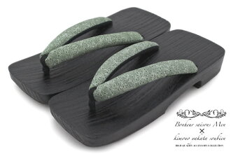 Geta men's yukata summer wear of paulownia Geta brand bonheur saisons ( ボヌールセゾン ) Matcha green tea color Ukon type
