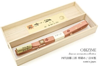 G persimmon 4 Hokage Wisteria Saburo humbly made intangible cultural heritage silk casual