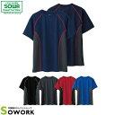 ショッピングポケット SOWA 50133 半袖Tシャツ(胸ポケット無) M-3L 【作業服 作業着 桑和 トップス メンズ レディース】