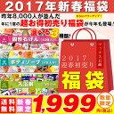 【送料無料】8,000人が並んだ人気の石鹸・ボディソープ・入浴剤福袋!!★★