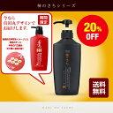 【2016半期決算セール】薬用柿渋ボディソープ【02P01Oct16】