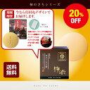 【2016半期決算セール】薬用柿渋石鹸「柿のさち」【02P01Oct16】
