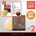 柿のさち 薬用柿渋石鹸[高泡タイプ] 2個セット メンズ【02P01Oct16】