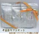【中国茶】選べる3袋ギフトセット♪【普通郵便送料無料】花茶+テトラパック12個入り2袋 鉄観音/ジャスミン茶(茉莉花茶/ジャスミンティー)【ギフト】【プレゼント】【RCP】