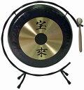 宝来 ミニゴング 10インチ(25cm)ミニ銅鑼(ドラ)スタンド マレット付き MG-10 卓上サイズ