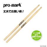ドラムスティック USA ヒッコリー採用!LAスペシャル 5B / LA5BW Pro Mark プロマーク