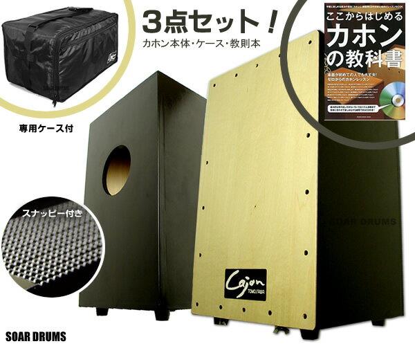【代引きOK!・クレカOK!】専用ケースと教則本もセット!スナッピー付!日本製でこの価格!…...:soarsound:10000174