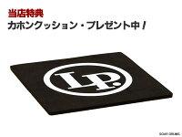 【カホンクッション・プレゼント!】beatingカホンC1オイルフィニッシュ日本製madein東京
