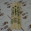 【粉屋の乾麺】長冷麦(10把)