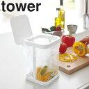 tower 蓋付きポリ袋エコホルダー タワー