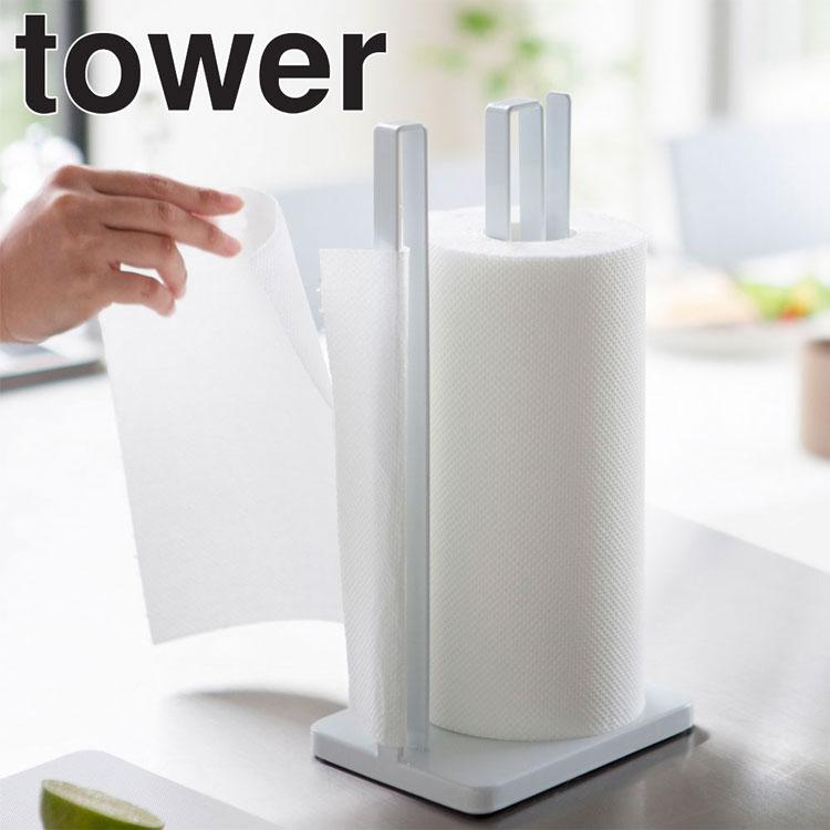 tower片手で切れるキッチンペーパーホルダータワーキッチン台所用品収納用品海外サイズ大判収納タワー