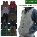 セール フィルソン FILSON マッキーノウールベスト ウール ベスト メンズ 10055 定番【正規品】【送料無料】