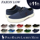 �ݥ� ���ե?��� ��� POLO Ralph Lauren MENS �ݥˡ��ɽ��?���å� �����Х� �졼�����åץ��ˡ����� FAXON LOW ��� �������ʡۡ�����̵����10P27May16