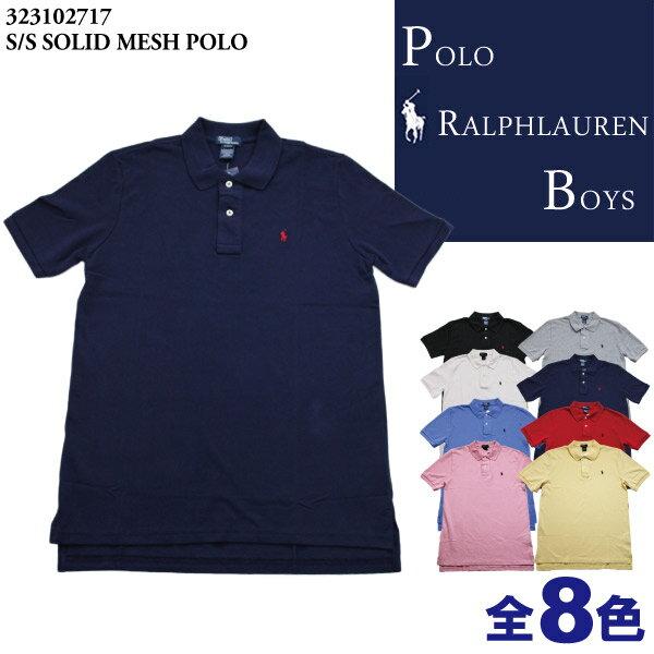 ポロ ラルフローレン ボーイズ POLO Ralph Lauren BOYSラルフ 定番 鹿の子 半袖 ポロシャツメンズ レディース 兼用