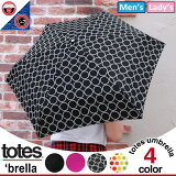 �ڥ��ꥢ��󥹥�����!!�ۥȡ��� totes AUTOMATIC UMBRELLA����ѥ��� �ޤ���߻� Brella��ư���� ���ʿ��������ǥ����� ��� ��˥��å��� (8601)�������ʡۡڥץ쥼��ȡ�10P01Oct16