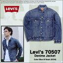 【SALE】40%OFF!!!!!♪USAモデル★日本未販売♪【Levi's】リーバイス 70507 Denime Jacketデニムジャケット/Gジャン Color : Blue M Wash(0034)ジーンズ,デニム,levis,Levis,LEVIS,levi's,LEVI'S【送料無料】