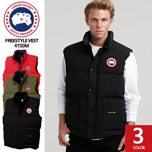 Canada Goose expedition parka sale official - socalworks | Rakuten Global Market: Canada goose CANADA GOOSE FREE ...