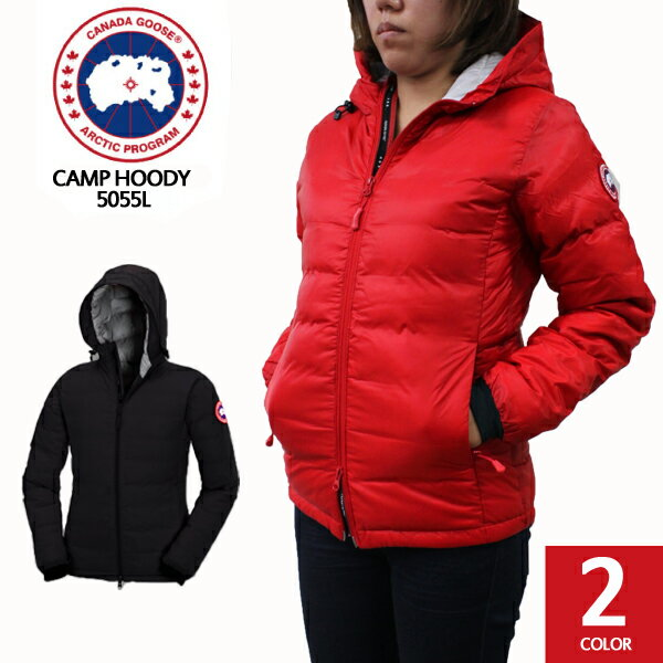 canada goose down jacket womens