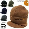 カーハート CARHARTT バイザー付き ニットキャップ 帽子 ニット帽 メンズ (男性用) レディース (女性用) 兼用 ( a164 ) 【DM便発送可(1点のみ)】