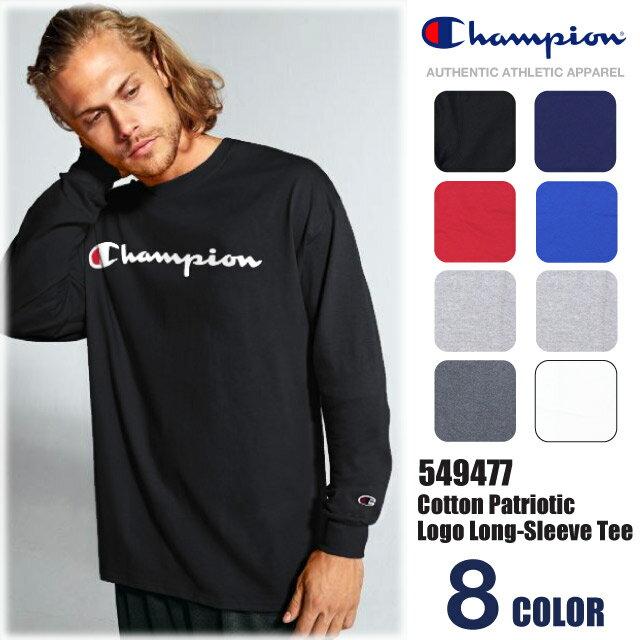 楽天スーパーSALE アゲインチャンピオン Champion ロング スリーブ Tシャツ コットンプリントロゴ ブランドネーム 長袖 ワッペン刺繍 メンズ(549477) 【正規品】