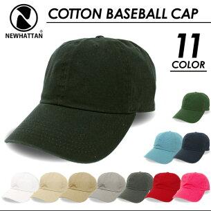 ニューハッタン コットン ベースボール キャップ ストーンウォッシュ レディー