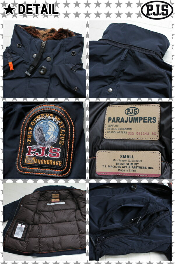 parajumpers chest slim fit
