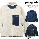パタゴニア Patagoniaメンズ クラシック レトロX フリース ジャケットMen's Clas...