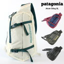 パタゴニア Patagonia アトム・スリング 8LAto...