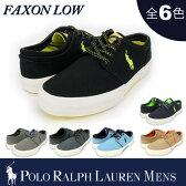 【サマーセール!!】ポロ ラルフローレン メンズ POLO Ralph Lauren MEN'Sスニーカー ファクソンロー FAXSON LOWポニー 【正規品】 【送料無料】