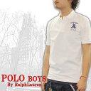 【SALE】75%OFF!!!!!【POLO Ralph Lauren BOYS】ポロラルフローレン ボーイズライン2010 S/S Model N.Y Logo S/S Polo shirtニューヨーク★ロゴ入り半袖ポロシャツ(無地)【YDKG-tk】