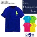 ポロ ラルフローレン ボーイズ Polo Ralph Lauren BOYS ビッグポニー刺繍 ビビットカラー Tシャツ Big Pony Cotton Tee 半袖 メンズ (323503135) 【メール便発送可(1点のみ)】