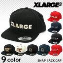 エクストララージ XLARGE X-LARGEスナップバック キャップ CAP 帽子 ゴリラ 刺繍ヒョウ柄