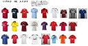 レプリカ ゲームシャツ 3枚セット ジュニア キッズ 福袋 ハッピーバック サッカー アパレル 合宿 フットサル