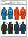 アスレタ 2015FW STYLE-04099 ベンチ コート ロング