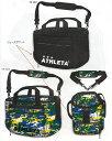 アスレタ ATHLETA 2014SS STYLE-05157 2WAY トートバック