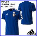 アディダスサッカー レプリカ Tシャツ ポリエステル ジャパン ホワイト