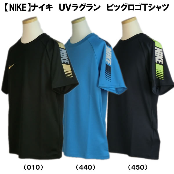 ナイキ ドライフィット UVラグラン ビッグロゴTシャツ