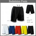 ■バドミントンパンツ■チームオーダーユニフォーム■マーキング可■全5色■サイズ S〜XL■クラスTシャツ、テニスユニフォームにも