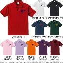 【ポロシャツ】POLO RAKUBA(落馬)■ポロラルフローレン(Ralph Lauren)パロディ■面白Tシャツ■綿60%ポリエステル40%鹿の子■サイズ XS〜5L■全10色■面白いTシャツ■おもしろTシャツ■大きいサイズ■半袖■ゴルフコンペに