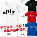 ■スピードスケート■人類の進化(EVOLUTION)■綿/ポ...