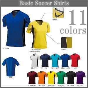 ベーシック ネックサッカーシャツ オーダー ユニフォーム ポリエステル マーキング